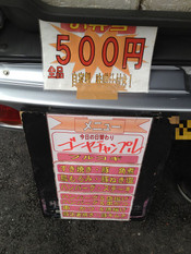 Shima20121203