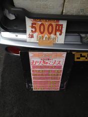 Shima20121204