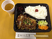 Shima201212041