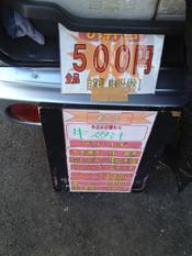 Shima20121205