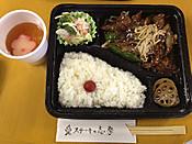 Shima201212051