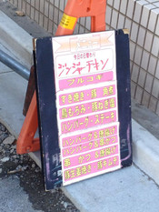 Shima20121206