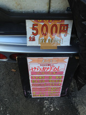 Shima20121207