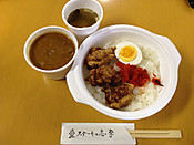 Shima201212071