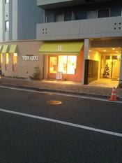Yujiajiki