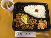Shima201212101