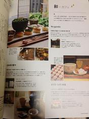 Tokyocafebook20131