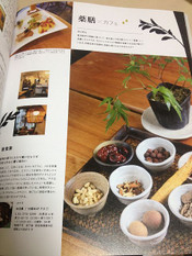 Tokyocafebook20132