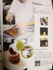 Tokyocafebook20133