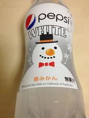 Pepsi_wihite_fuyumikan