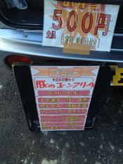 Shima20121212
