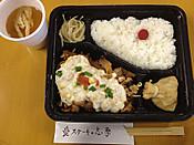 Shima201212121
