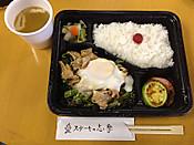 Shima201212131