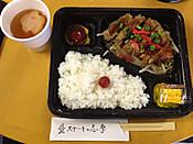 Shima201212181