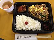 Shima20121219