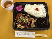 Shima201212201
