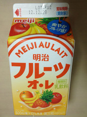 Fruitole