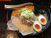 Ajigenkuma