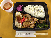 Shima201212251