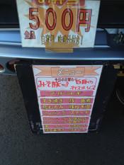 Shima20121226