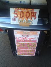 Shima20121227