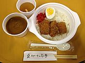 Shima201212281