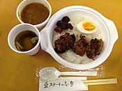 Shima201301111