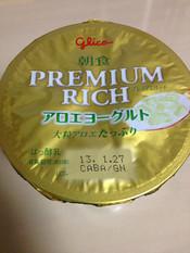 Premiumricharoeyogurt