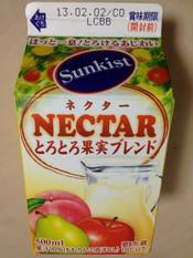 Sunkist_nectar