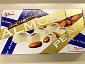 Almondpeakwhite