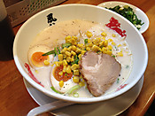 Hakatafuryu1