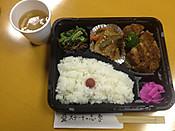 Shima201302121