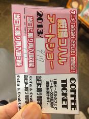 Minamikekoharuartshow3_2