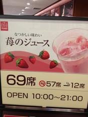 Ueshimacoffee2