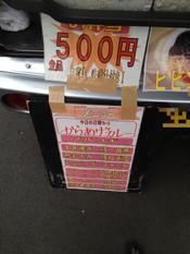 Shima20130301