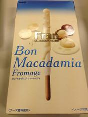 Franbonmacademia