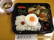 Shima201303111_2