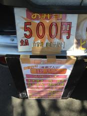 Shima20130315