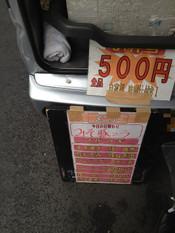 Shima20130325