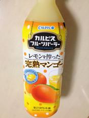 Calpisfruitsparlour