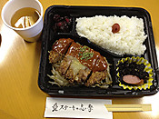Shima201303281