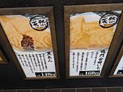 Narutotaiyaki1