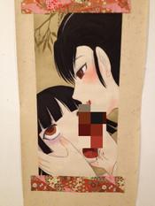 Nagaokaytafutariten9