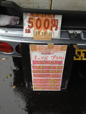 Shima20130403_2