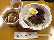 Shima201304051