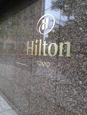 Hiltontokyomarble