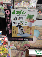 Yotsubatoshirotokuronodoubutsu2