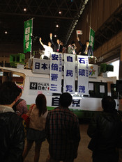 Niconicochokaigi2_07
