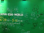 Eshi100_03_03_2