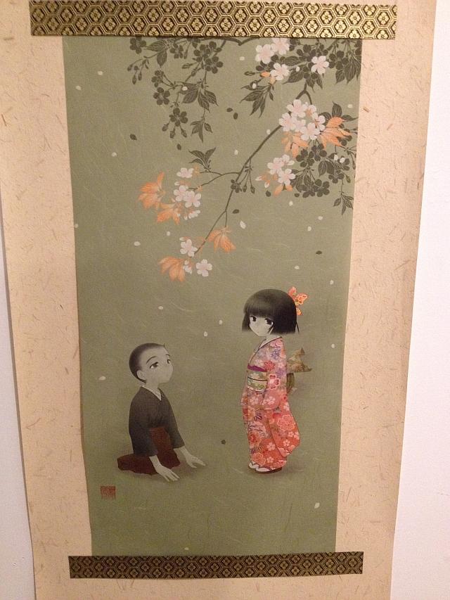 長岡建蔵の画像 p1_21